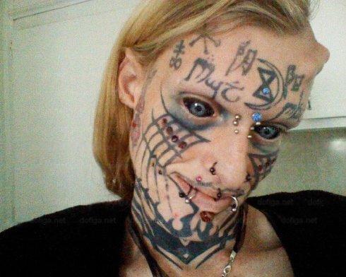 tattoo-bourré-KK BITE_14