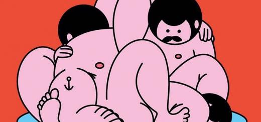 Cute brute, illustrations d'hommes insolites